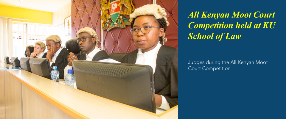 The All Kenyan Moot Court Competition 2019